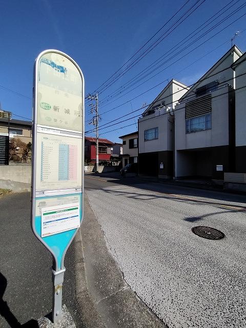 ●下田上町停(武蔵新城駅、高田駅方面行バス便多数あり)(周辺)